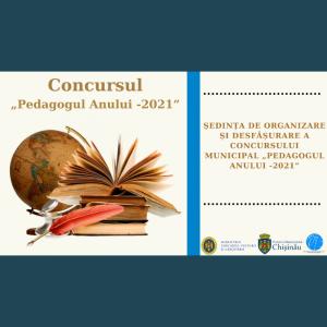 """Ședința de organizare și desfășurare a Concursului municipal """"Pedagogul Anului -2021"""""""